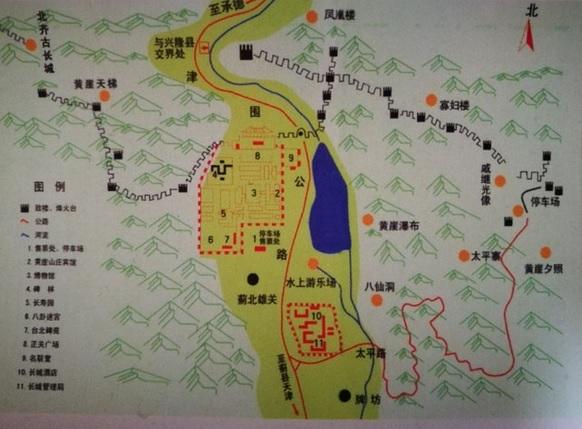 IMG_5046黄崖长城配置.jpg