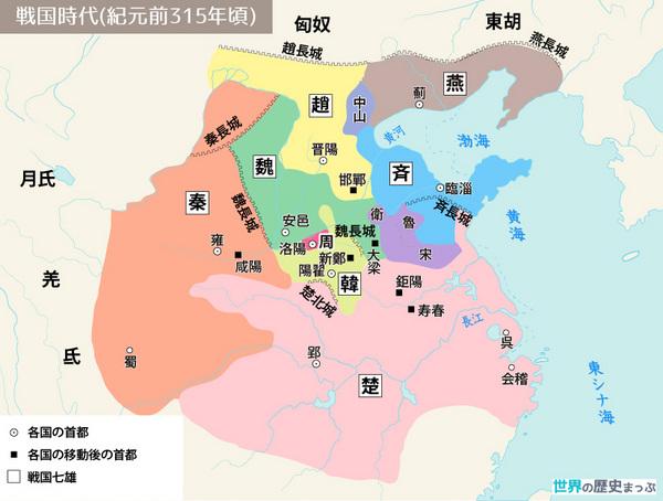 IMG_5177戦国時代Map.jpg