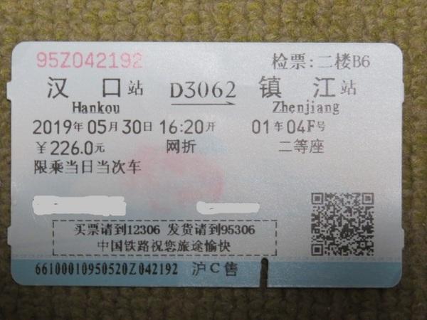 kanouChinkou.jpg